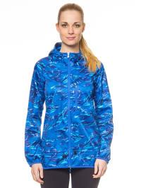 Nike Windbreaker in dunkelblau/ hellblau